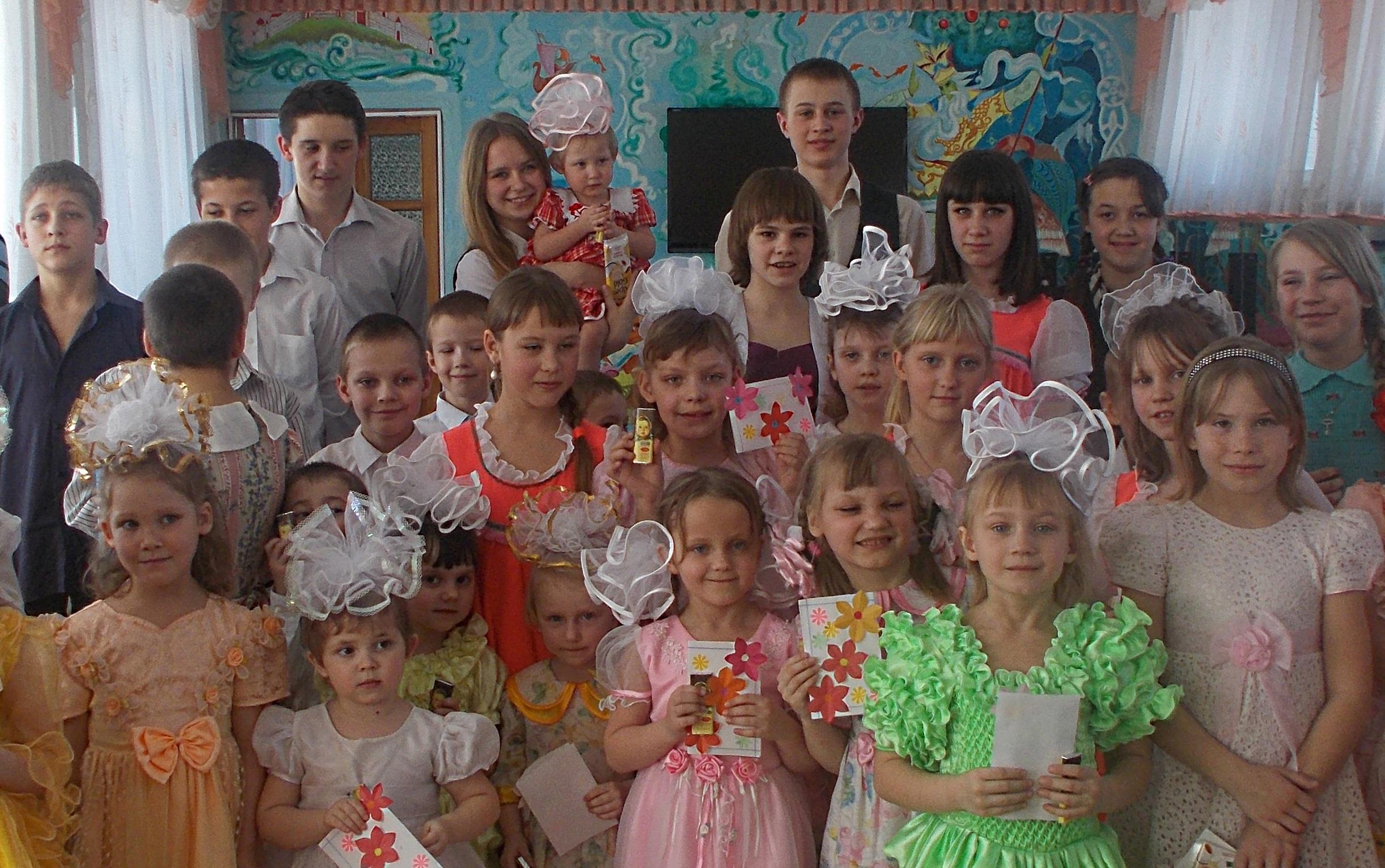 Детский дом фото и сайт детей